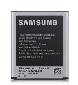 SAMSUNG Galaxy S3 Original Battery